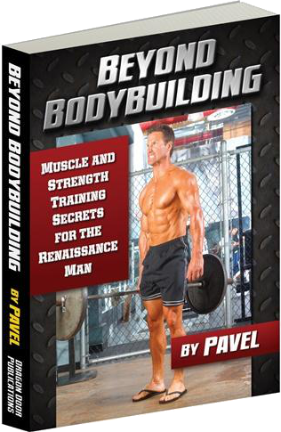 Beyond Bodybuilding (Bok)