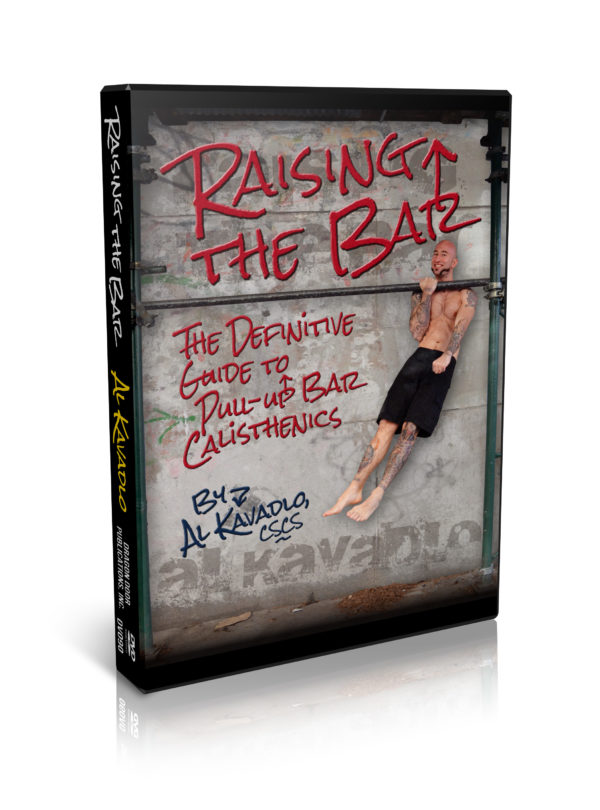 Raising the Bar (DVD)
