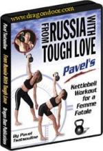 From Russia with Tough Love (DVD)